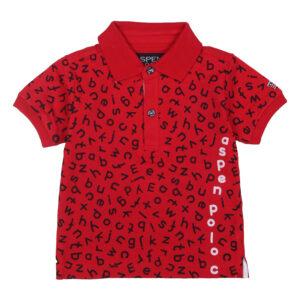 T.Shirt baby Boy